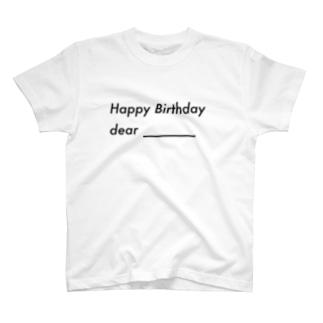 誕生日のアイツに送りつけるTシャツ&パーカー T-shirts