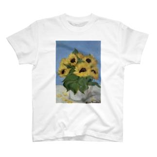 Yuina Trundleのひまわりの絵 sunflower painting  T-shirts