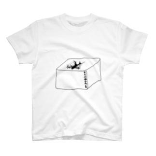 お豆腐メンタルTシャツ 其の三 T-shirts