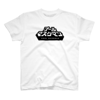 POOL MASKMAN BK T-shirts