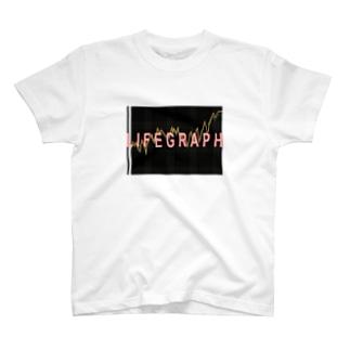 山あり谷あり T-shirts