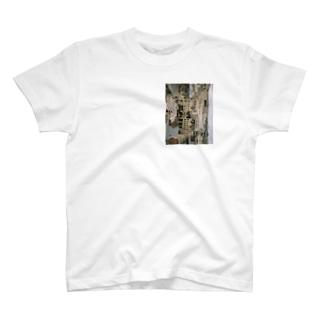 fez T-shirts