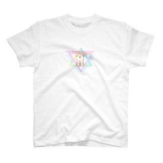 ひとりぼっちのかみさま。 T-shirts