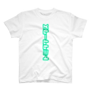 Yuya Itabashi︎のトミタワークス®︎ T-shirts