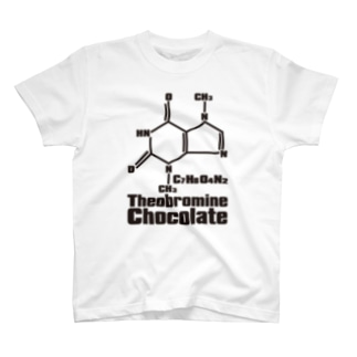 Chocolate T-shirts