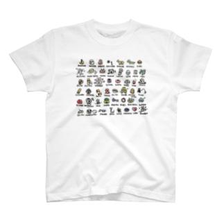しりとりゆるイラスト T-shirts