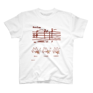 ねこシンバル T-shirts