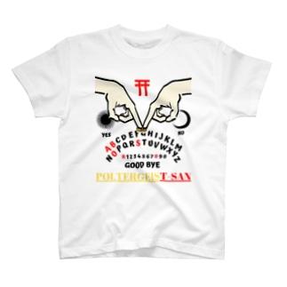 米八そばグッズショップのポルターガイスト3 T-shirts