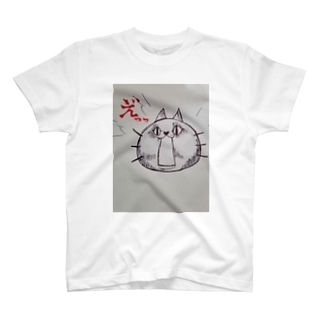 【ちるたん】ビックリ! T-shirts