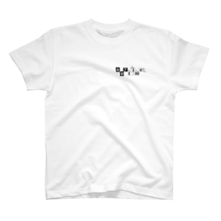 Anytime... T-shirts
