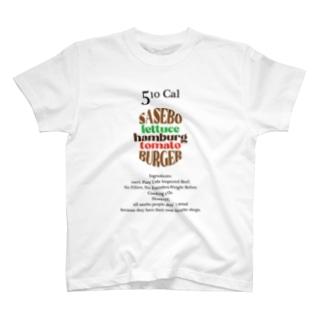 sasebo バーガー T-Shirt