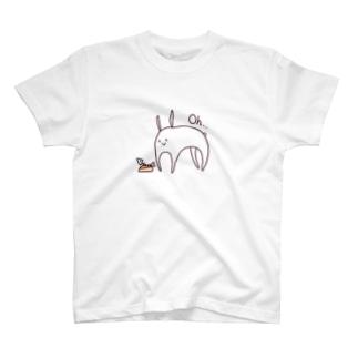 らくがきうさぎ ごはん T-shirts