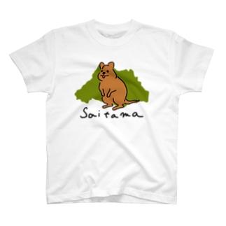 クオッカワラビー? T-shirts