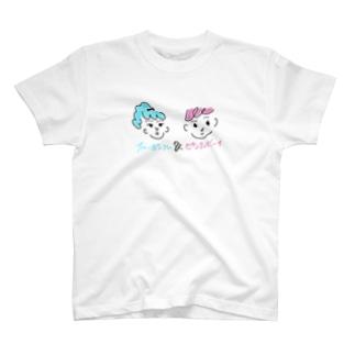 ブルーガール、ピンクボーイ T-shirts