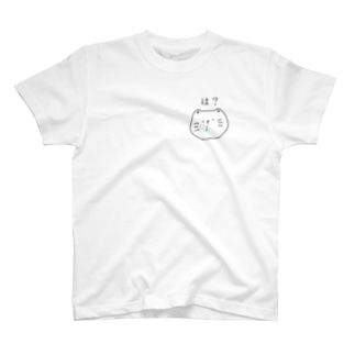 は?おら猫。 T-shirts