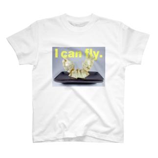 """てらおか現象の本当に""""羽付き""""餃子 T-shirts"""