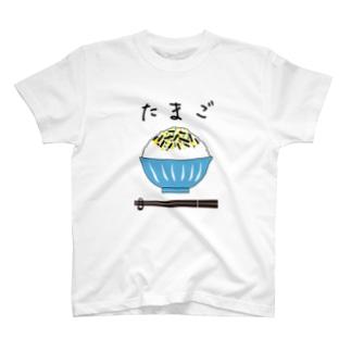 たまごのふりかけ T-shirts