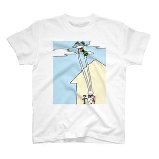 横取り(背景有り) T-shirts