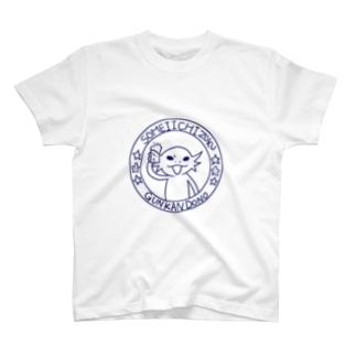 軍艦殿(ジョッキ) T-shirts