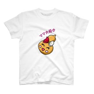 開運ひょうたん~ママ大好き T-shirts