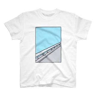 ガードレール (カラー) T-shirts