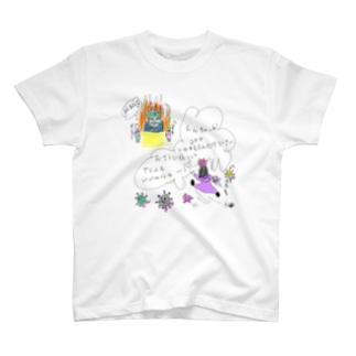 ザ・ゴッド🔥ケダマレンジャーの場合 T-shirts