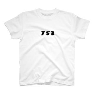 753(なごみ)シリーズsimple ver. T-shirts