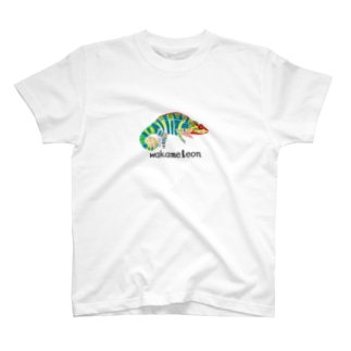 わかめれおん 枠なし T-shirts