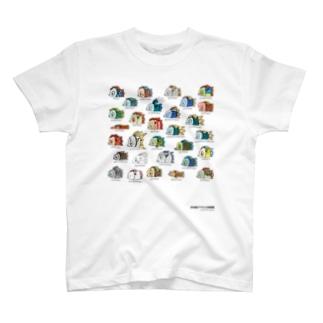 アマビエ図鑑 T-shirts