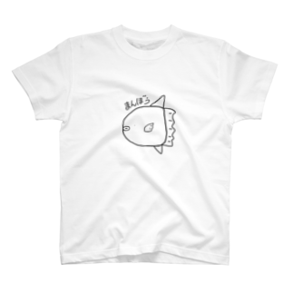 まったり堂のマンボーちゃん 文字入り T-shirts