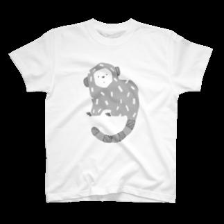 ARUhiのscimmia03 T-shirts