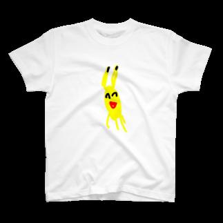 あやうなぎ🌱りょーのえび T-shirts