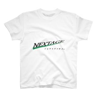 NEXTAGE~ショウリヲツカメ。~ T-shirts