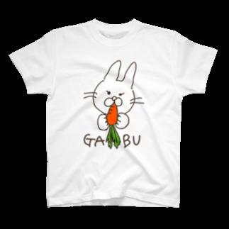shima_nagashiのにんじんがぶ T-shirts