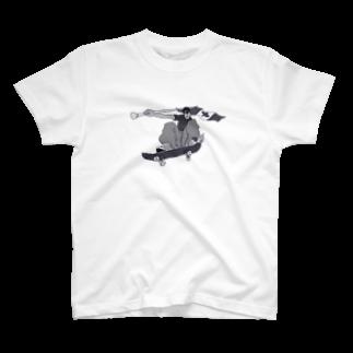川久保慶太のゆーた T-shirts