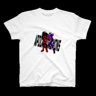 うなぎんがのハロルド&ミロス T-shirts