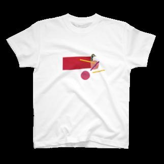 trolligummi33のColorful bird  T-shirts