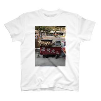 HKG パンダのほっかほかのお芋だよ T-shirts