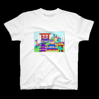 みつざわひろあきのOIDEYASU!KYOTO T-shirts