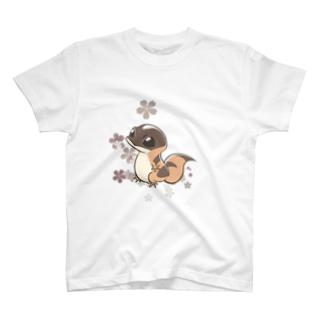ニシアフちゃん T-Shirt