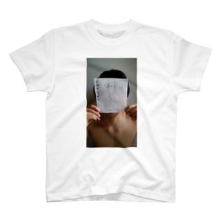 GARU jinpei series T-shirts