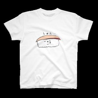 naoreoの悲しいハマチ T-shirts