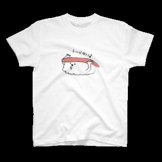 naoreoの知らないビン長 T-shirts