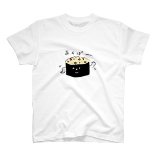 naoreoの遊ぼうサラダ軍艦 T-shirts