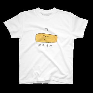 naoreoのおやすみのしめタマゴ T-shirts