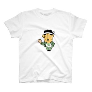 ジャガイモ農家のコイケさん T-shirts