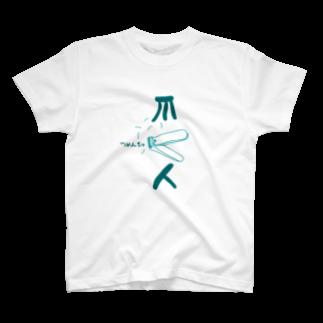 能登 英輔の爪人Tシャツ(yucoデザイン<青>) T-shirts