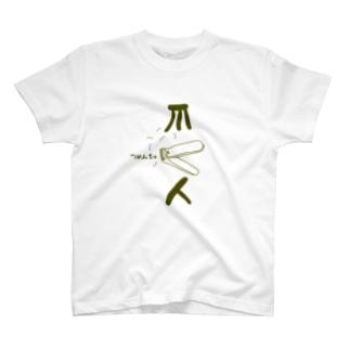 爪人Tシャツ(yucoデザイン<カーキ>) T-shirts