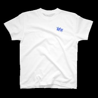 yamanonnaoのヤマノンTシャツ T-shirts