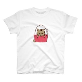 猫にカバン T-shirts